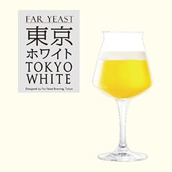 FAR YEAST 東京ホワイト