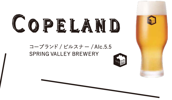 SPRING VALLEY BREWERY COPELAND